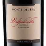 piove-da-gustare-2016-cafe-noir-monte-dal-fra-valpolicella-classico